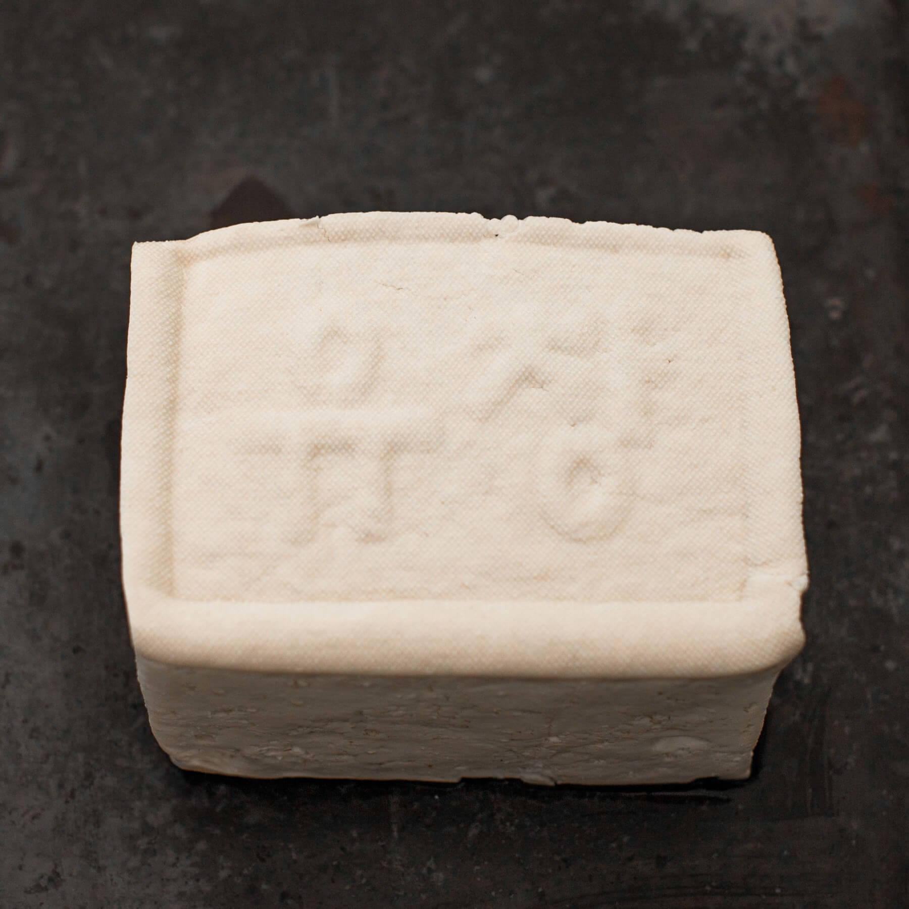 Tofu – Alles was du über Tofu wissen musst