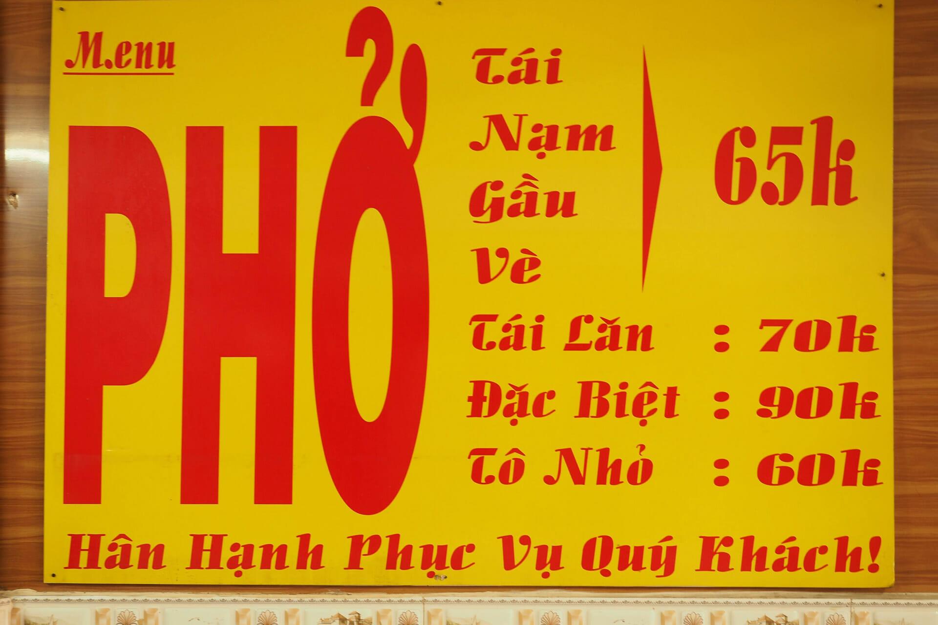 pho-bo-suppe-rezept-6